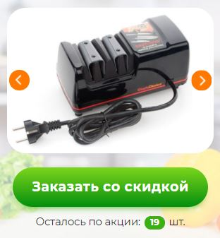 chef s choice cc220w купить